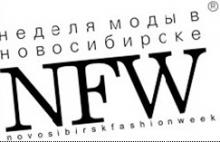 Открытие Недели Моды в Новосибирске