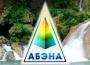 Абэна, центр красоты и здоровья